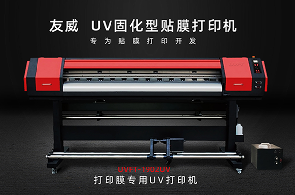 展商推荐 | 友威科技邀您参加第11届中国临沂木博会!